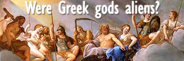 greek gods aliens