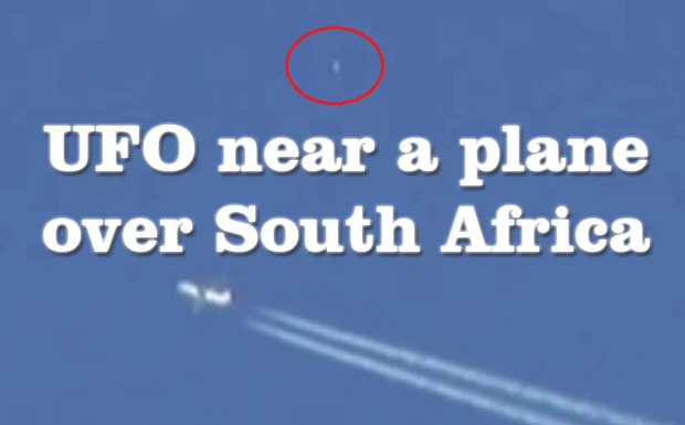 UFO south Africa