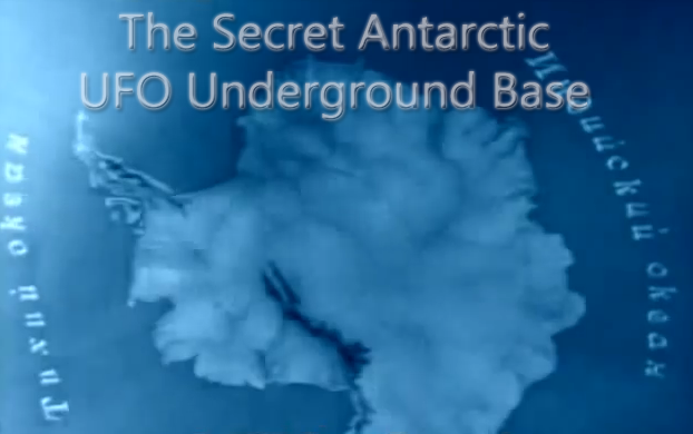 Antarctic-ufo-base.png