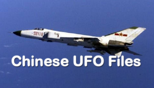 The Chinese Air force's most captivating close-encounter with a UFO