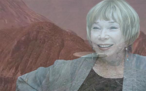 Shirley MacLaine UFO