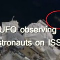 UFO observing ISS