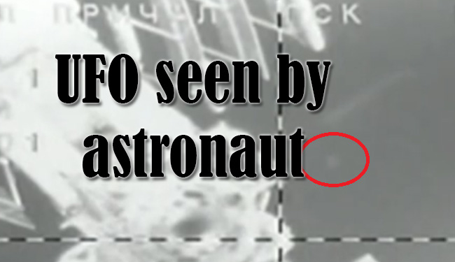 UFO seen by astronaut