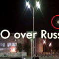 Russia sighting