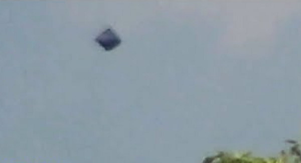 http://www.latest-ufo-sightings.net/wp-content/uploads/2016/01/chiapas-ufo.png