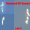 """Humanoid"" flying over Los Angeles, California 9-Aug-2015"